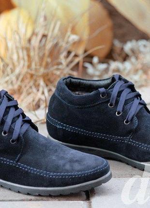 Зимние замшевые мужские ботинки, полуботинки классические темн...