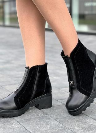 Ботинки женские зимние кожаные замшевые , полуботинки