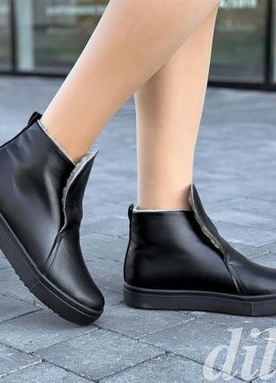 Ботинки женские зимние кожаные черные модные, полуботинки