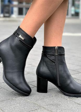 Ботинки ботильоны женские зимние кожаные черные, полуботинки