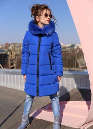Зимняя модная куртка пуховик для девочки