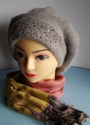 Шапка женская ангоровая зимняя стразы цена: 280 гр.