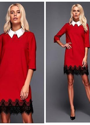 Платье с кружевом стильное