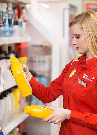 Shell: кассир-продавец на АЗС  Goleniów (Голенюв)Ставка: 12,70 -