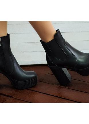 Стильные модные женские кожаные ботинки на резинке на платформ...
