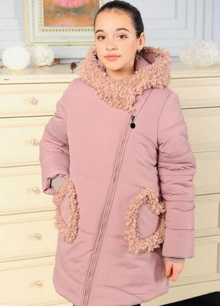 Модная стильная теплая зимняя розовая куртка на девочку мех ба...