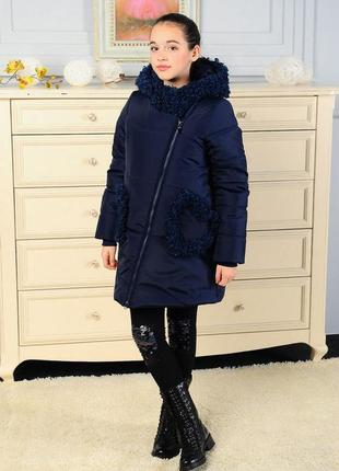 Красивая зимняя темно-синяя куртка парка на девочку искусствен...