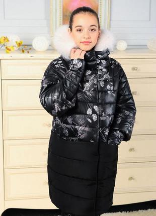 Модная зимняя черная длинная куртка на девочку мех на капюшоне...