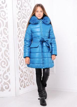 Модная зимняя синяя детская куртка с поясом с мехом на капюшон...