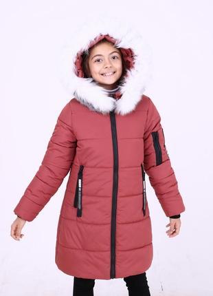 Модная зимняя куртка парка розовая терракот на девочку мех пес...