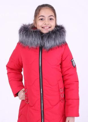 Красная стильная модная куртка зимняя на девочку капюшон с мех...