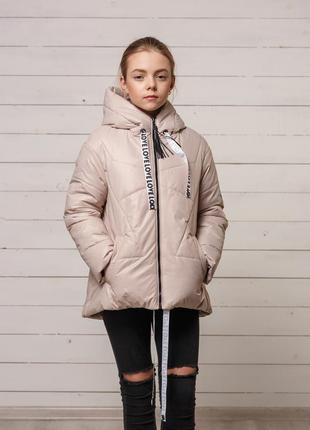Стильная модная демисезонная осенняя куртка на девочку бежевая