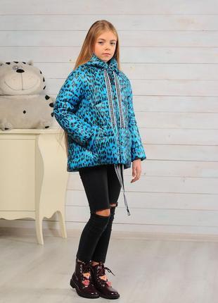 Стильная модная демисезонная осенняя куртка на девочку голубая...