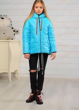 Стильная красивая модная демисезонная осенняя детская куртка н...