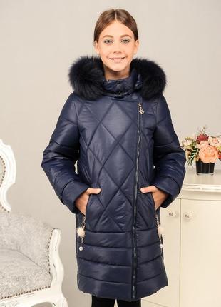 Красивая модная детская зимняя длинная куртка на девочку темно...