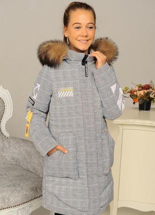Детская кэжуал стильная зимняя качественная куртка серая в кле...