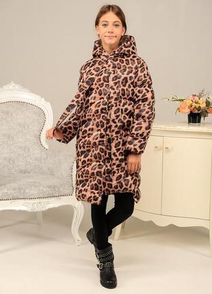 Длинная зимняя красивая теплая куртка пуховик на девочку леопа...