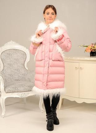 Красивый розовый пуховик длинная зимняя куртка на девочку мех ...