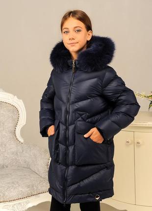 Стильная зимняя куртка качественный пуховик на девочку темно-с...