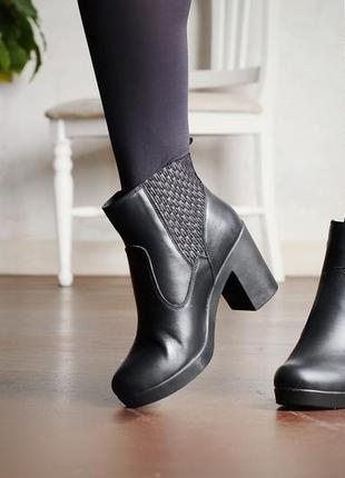 Ботинки женские демисезонные кожаные на резинке широкий каблук...