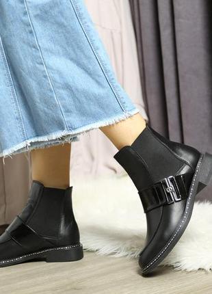 Ботинки челси с пряжкой женские кожаные демисезонные на резинк...