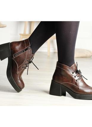 Ботинки кожаные женские демисезонные коричневые на шнурках мол...