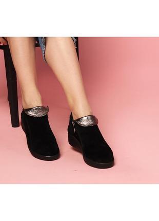 Женские демисезонные низкие ботинки ботиночки замшевые удобные...