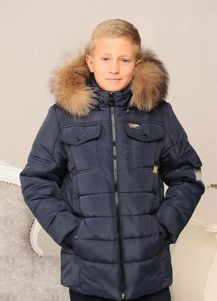 Зимняя куртка детская на мальчика мех на капюшоне стильная син...