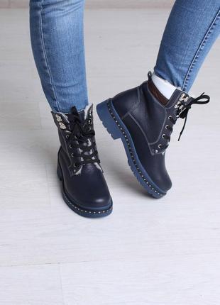 Зимние ботинки кэужал синие женские натуральная кожа тракторна...