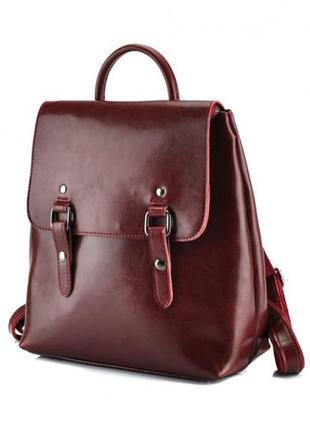 Городской кэжуал casual красный рюкзак женский стильный модный...
