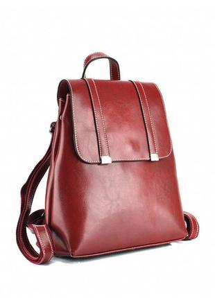 Стильный городской женский кэжуал качественный рюкзак красный ...