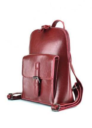 Женский кожаный красный рюкзак городской кэжуал модный стильный