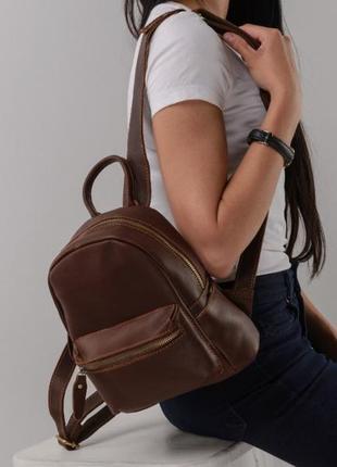 Компактный городской женский рюкзак натуральная кожа коричневы...