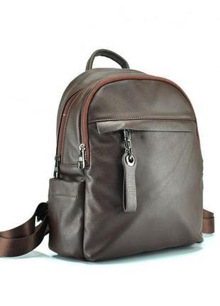 Рюкзак женский натуральная кожа коричневый качественный городс...