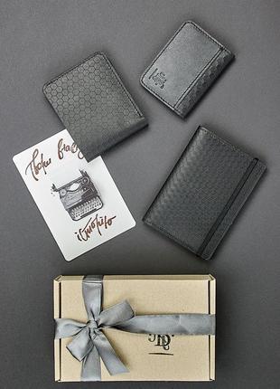 Подарок мужчине респектабельный стильный набор кожаных аксессу...