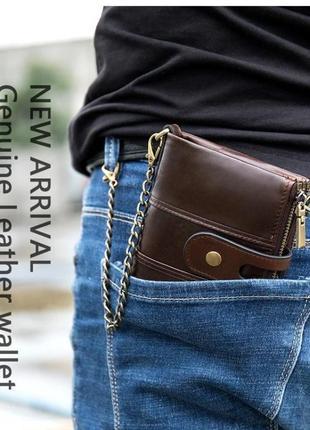 Портмоне кошелек мужской кожаный коричневый с цепочкой кэжуал ...