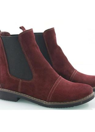 Женские стильные демисезонные ботинки челси замшевые бордовые ...