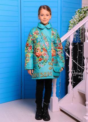 Осеннее,демисезонное пальто-куртка на девочку с рисунком цвето...