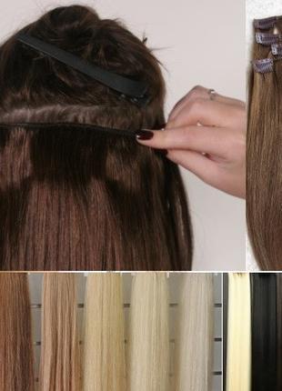 Натуральные европейские волосы на заколках Remy