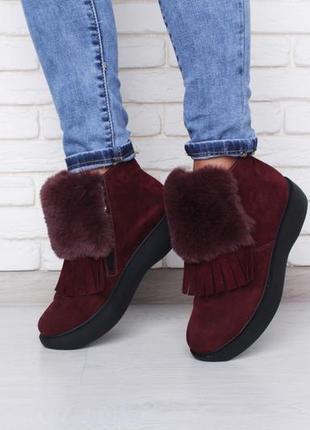 Модные женские зимние замшевые  ботинки марсала с мехом на низ...
