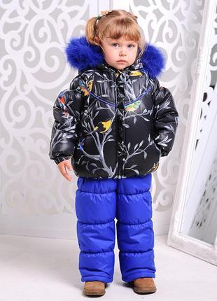 Яркий модный красивый зимний комбинезон на девочку синий черны...