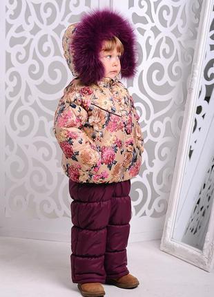 Красивый,яркий зимний комбинезон с рисунком цветов на девочку....