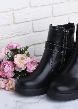 Стильные женские зимние кожаные кэжуал ботинки на широком кабл...
