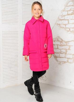 Модная,стильная демисезонная удлиненная куртка фуксия на девоч...