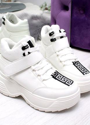 Ботинки женские демисезонные белые