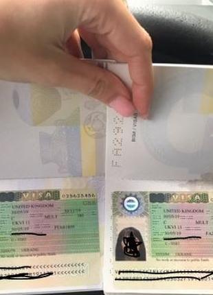 Подача на визу (США, Канаду, UK)