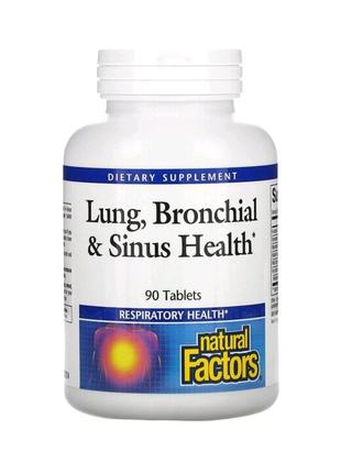 Здоровье дыхательных путей (Lung, Bronchial & Sinus Health)90 таб