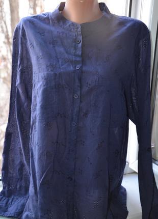 Красивая темно - синяя рубашка