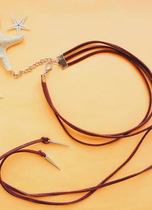 Чокер на шею замшевый коричневый шнурок, чокер замшевий!