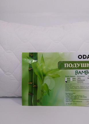 Подушка бамбуковое волокно . бамбук